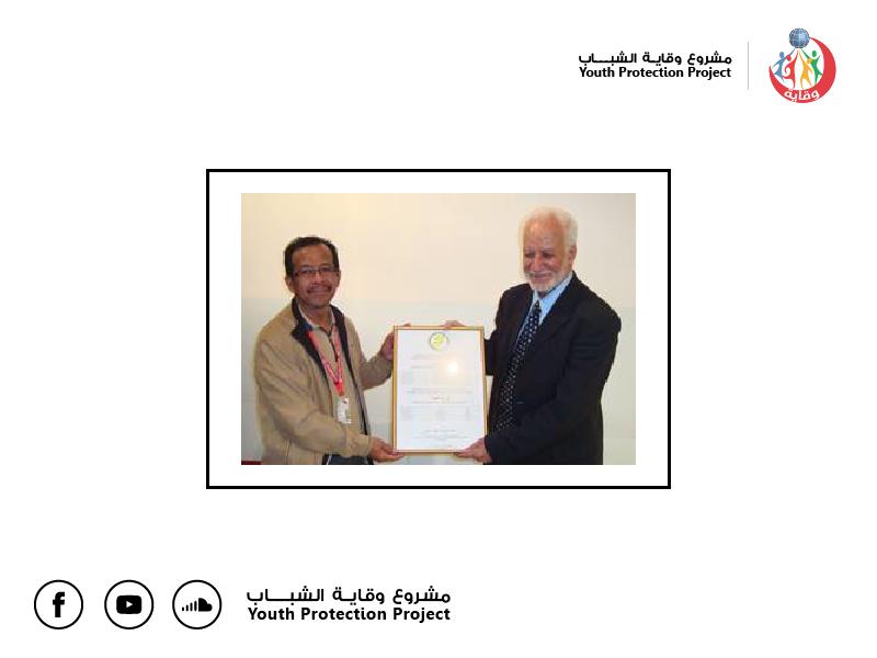 شكر وتقدير من الإتحاد العالمي للجمعيات الطبية الاسلامية