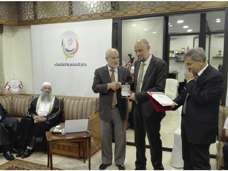 تكريم دار العلم والعلماء وجامعة طرابلس في لبنان للمدير التنفيذي لمشروع وقاية الشباب الدكتور عبد الحميد القضاة 2017