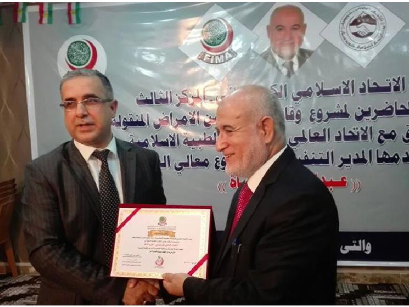 دورات إعداد المحاضرين في دهوك – كردستان بالتعاون مع الإتحاد الاسلامي الكردستاني 2016