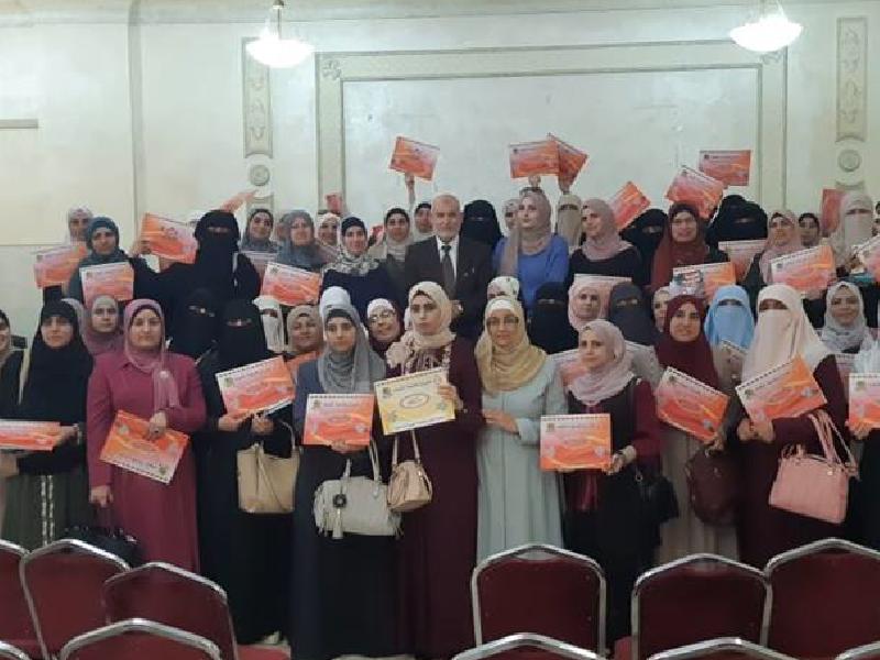 دورة التثقيف الجنسي الآمن في ضوء الشريعة الإسلامية في مجمع النقابات المهنية إربد 2018