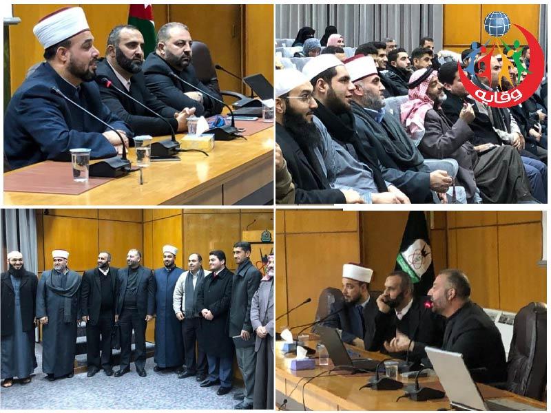 محاضرة للمدرب د.عصام الطراد في جامعة اليرموك 2018
