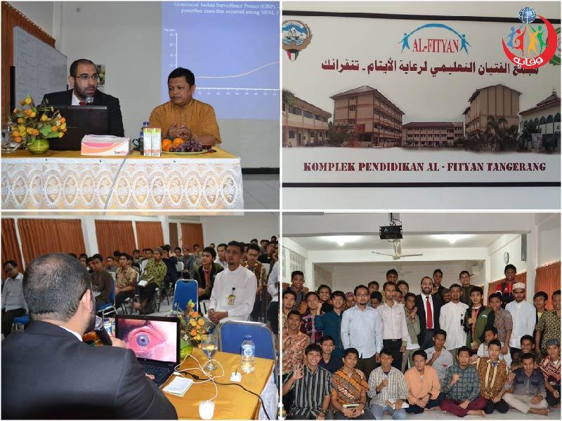 المحاضرة التأهيلية لمشروع وقاية الشباب – تنقرانك – اندونيسيا 2013