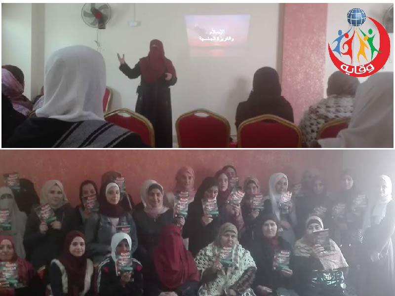 دورة في جمعية الاميرة بسمة للتنمية في عجلون – الأردن 2019