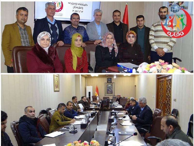 إجتماع فريق المدربين في السليمانية – كردستان 2018