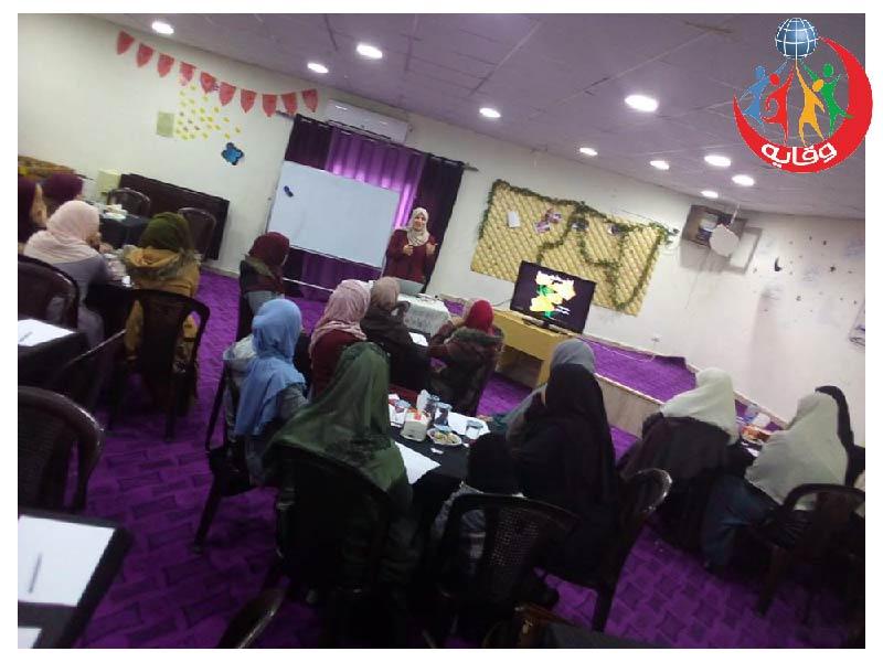 """دورة """"التثقيف الجنسي الآمن في ضوء الشريعة الاسلامية"""" للمدربة د.لبنى الرشدان 2018"""