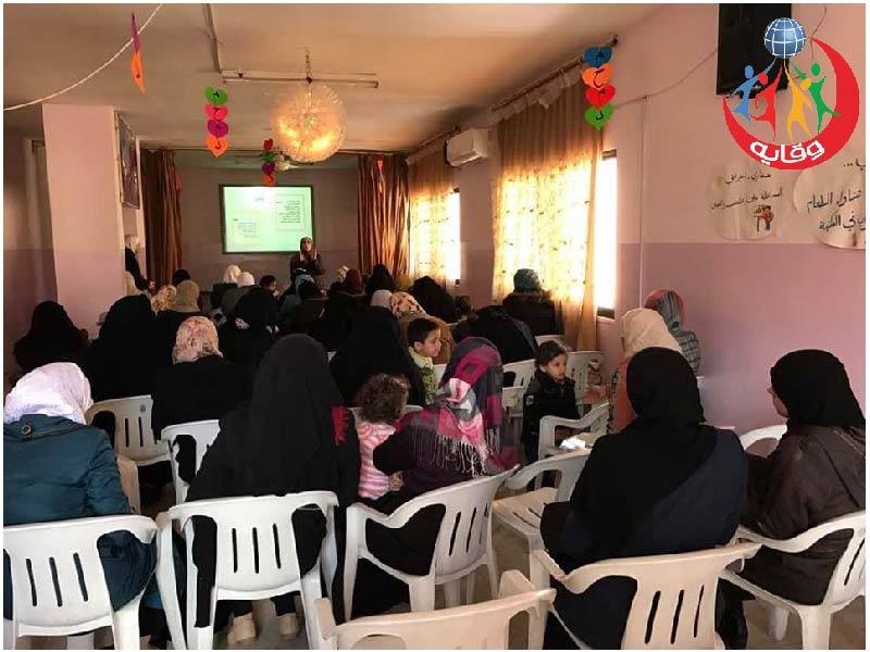 محاضرة حول وقاية الأطفال من التحرش الجنسي في الأردن 2017