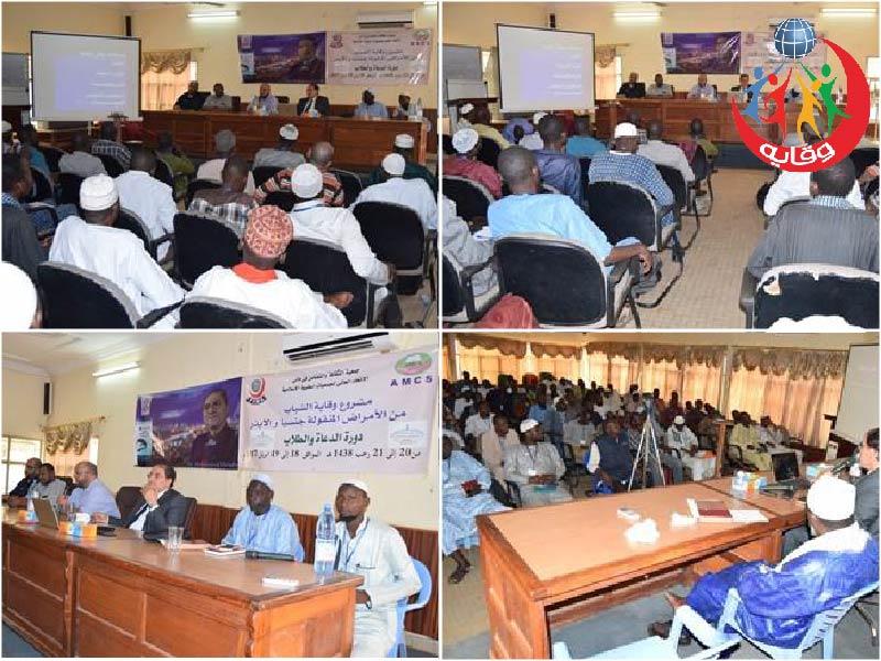 دورة إعداد المحاضرين بالتعاون مع جمعية الثقافة والتضامن في مالي 2017
