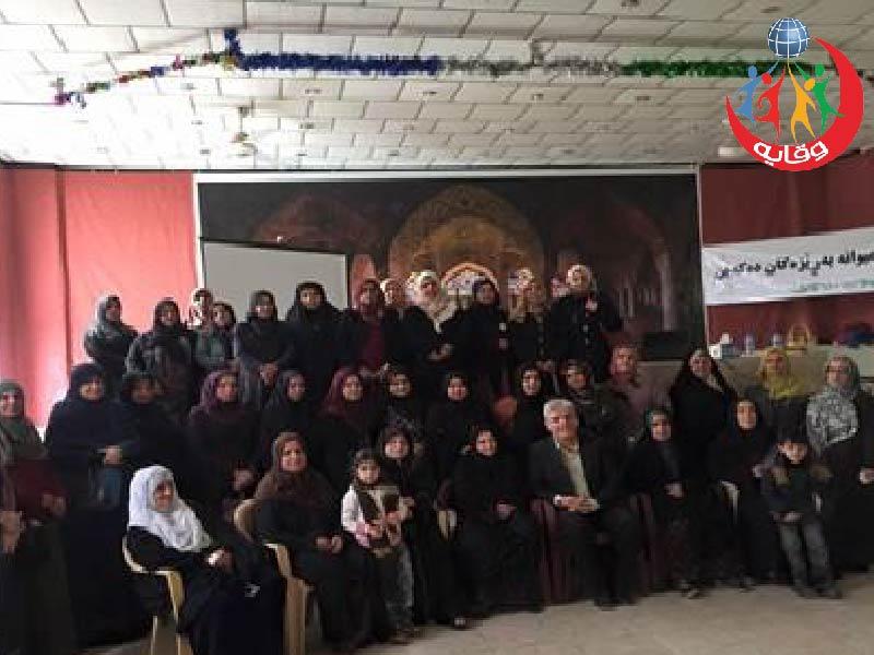 دورة وقاية الشباب من الامراض المنقولة جنسياً في كردستان 2017