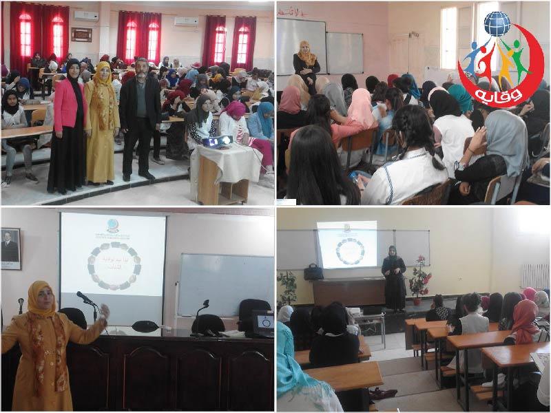 سلسله محاضرات للمحاضره في المشروع د.عائشه بن صغير في الجزائر 2017