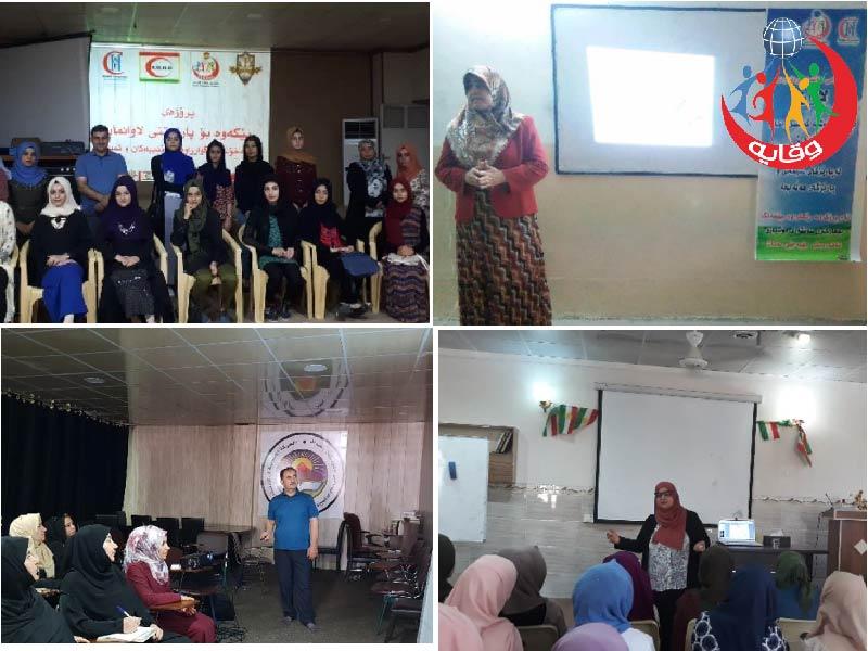 دورات ومحاضرات جديدة لفريق المدربين لوقاية الشباب من الأمراض الجنسية والإيــدز في كردستان 2018