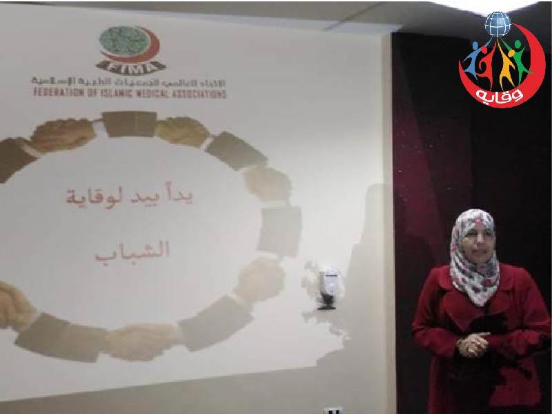 دورة جديدة للمدربة د.حنان البدور في إربد – الأردن 2019