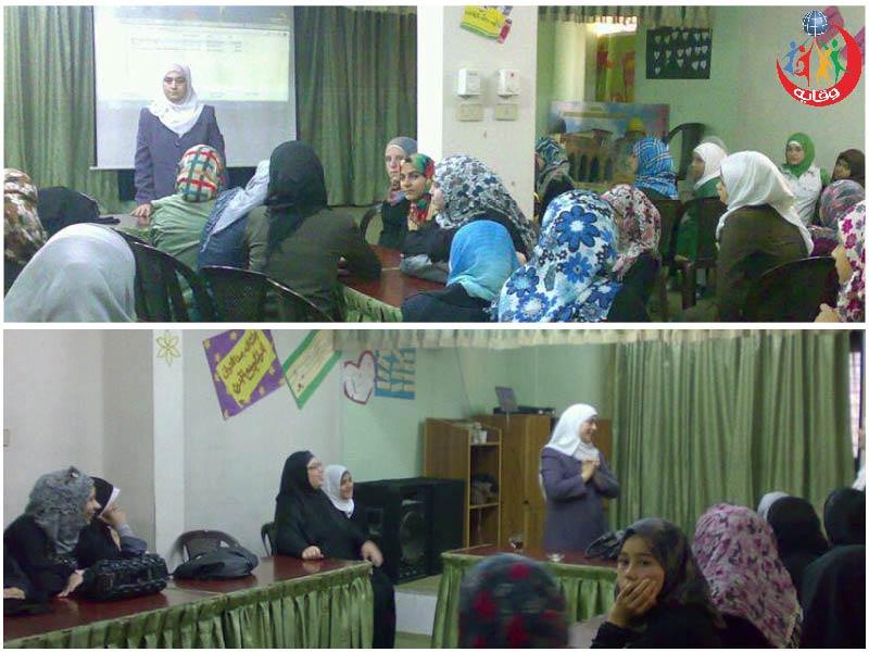 محاضرة للأمهات والطالبات حول الأمراض المنقولة جنسياً في مخيم الوحدات 2013