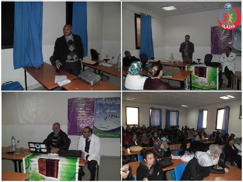 محاضرة لفريق وقاية الشباب في معهد التكوين المختلط في المغرب 2014