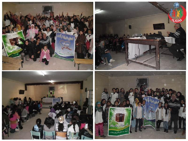 محاضرة حول وقاية الشباب من الأمراض المنقولة جنسياً بجمعية مناهل الخير – المغرب 2014