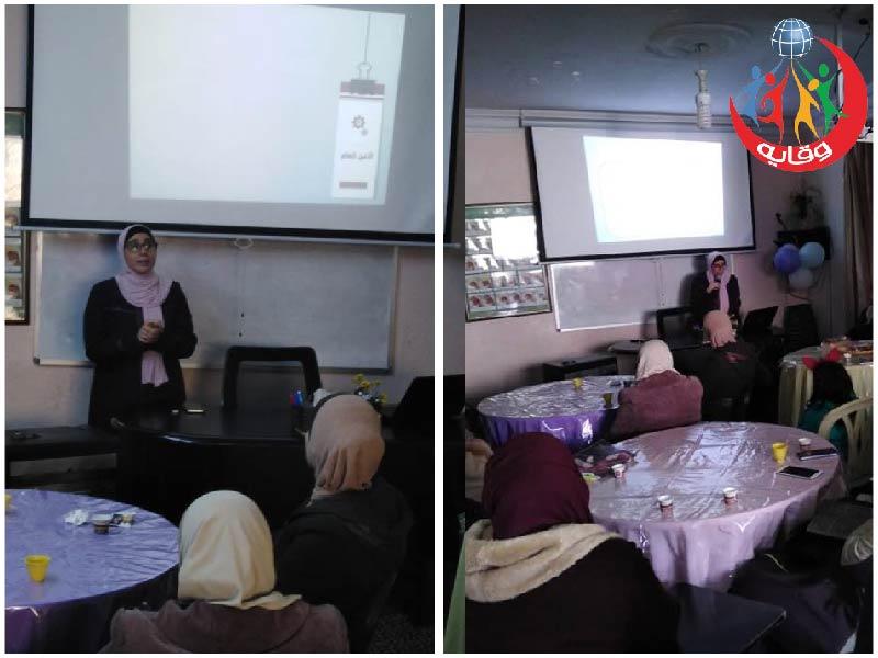 محاضرة للمدربة إسراء القضاة في عمان 2019