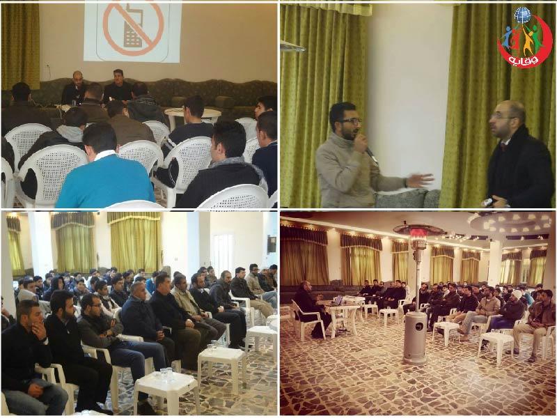 """محاضرة بعنوان """"الشباب ومشكلة الأمراض المنقولة جنسياً """" للمدرب أحمد القضاة – الأردن 2016"""
