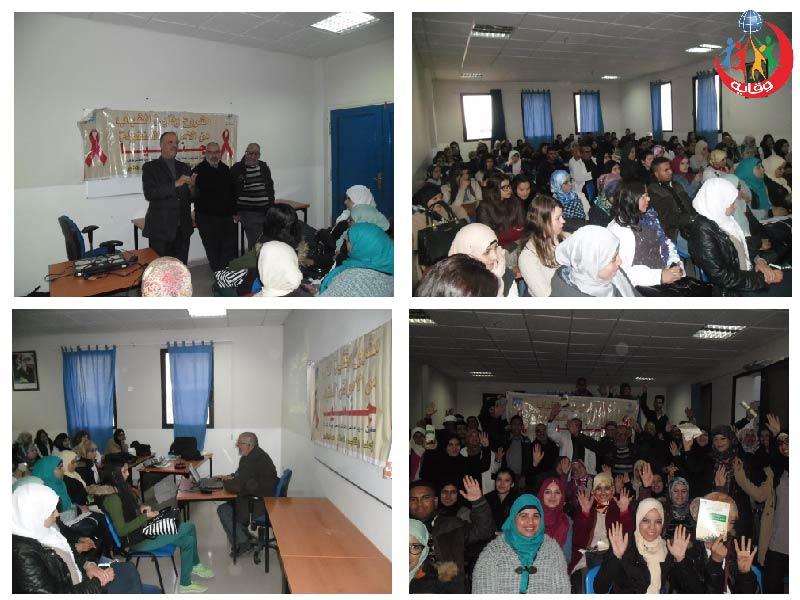 """أنشطة ومحاضرة """"انهيار الأخلاق و أمراض الشباب المعاصرة"""" لفريق الوقاية في المغرب 2016"""