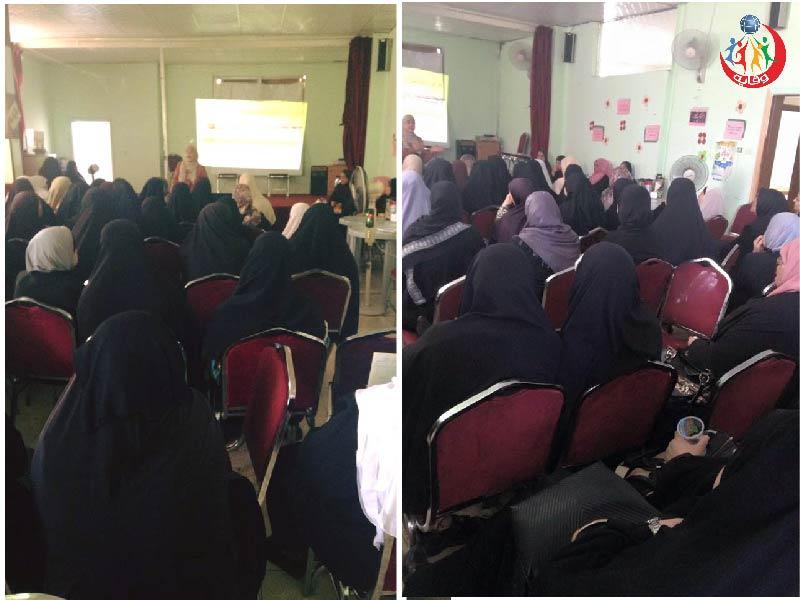 دورة تمهيدية في وقاية الشباب من الامراض المنقولة جنسيا والايدز للمدربة ضحى محمود 2016