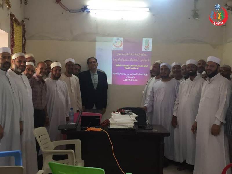 دورة إعداد المحاضرين للأئمة والوعاظ في الخرطوم – السودان للمدرب د. محمد شلبي 2016