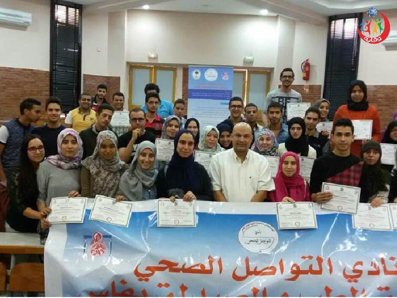 الدورة التمهيدية في كلية طب جامعة فاس في المملكة المغربية 2016