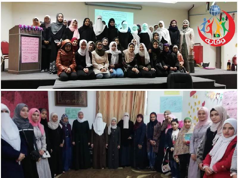 محاضرتين في إربد للمدربة سوزان العودات 2019