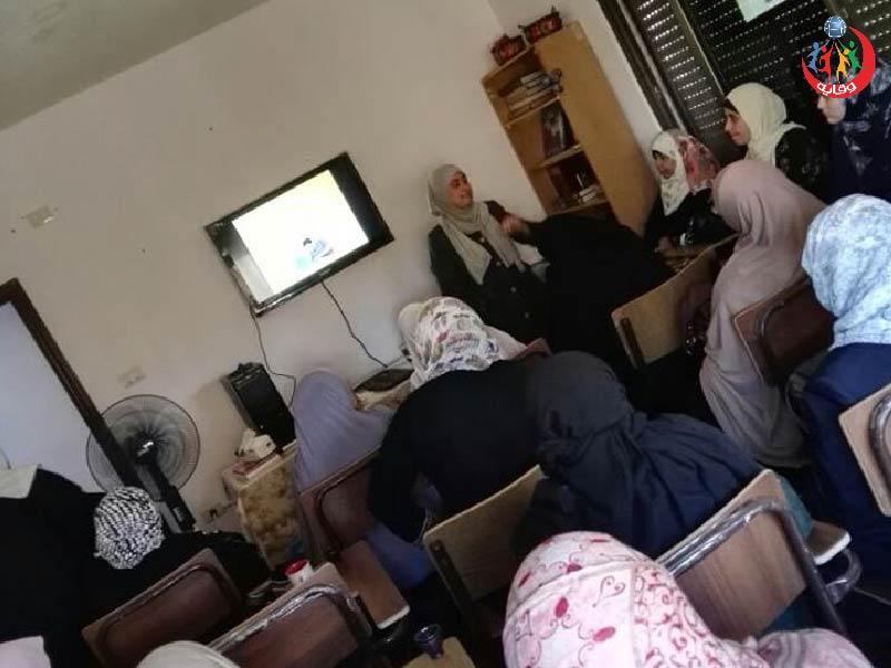 محاضرة بعنوان حماية الاطفال من أخطار الانحرافات تقديم المدربة ضحى محمود في الأردن 2016