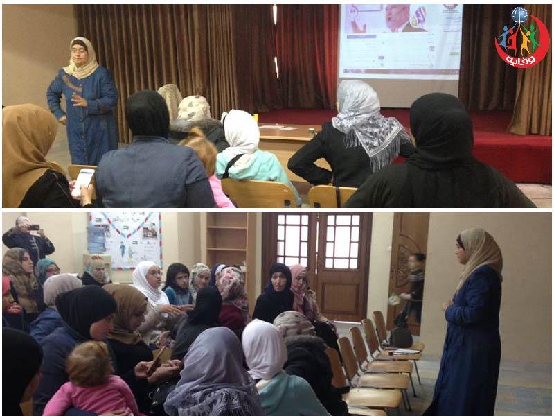"""محاضرة """"وقاية الشباب من أشكال الانحراف"""" للمدربة ضحى محمود في الأردن 2016"""