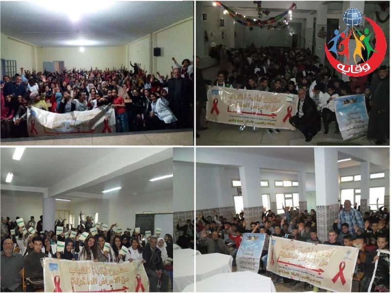 حملة توعويه ضد مخاطر الأمراض المنقولة جنسياً والانحرافات السلوكية في المغرب 2018
