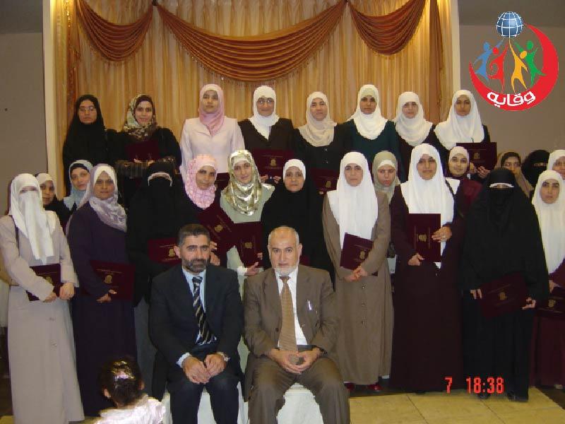 دورة للإناث في مركز الريحاني القرآني في الأردن 2009