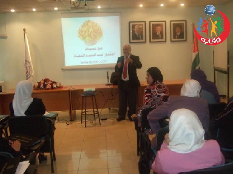 دورتين لقسم التمريض في المستشفى الإسلامي في عمان – الأردن 2010