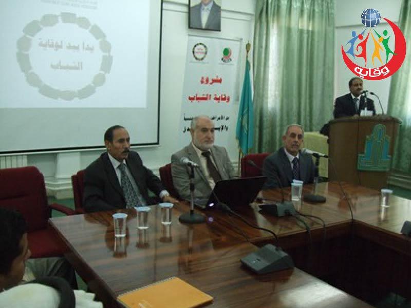عدد من دورات أصدقاء فريق وقاية الشباب في الأردن 2011