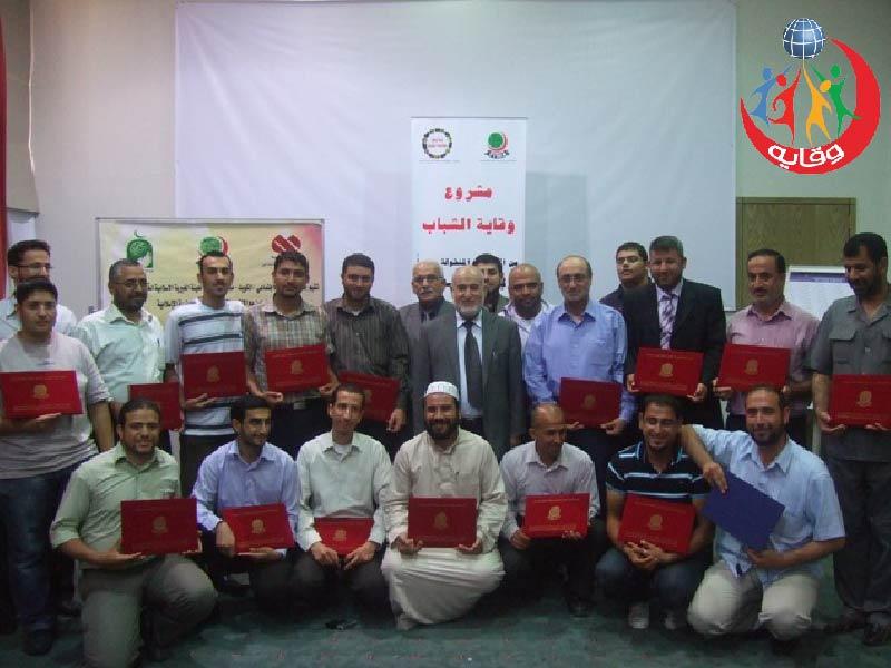 دورة للمشروع بالتعاون مع منظمة الرحمة العالمية في الأردن 2011