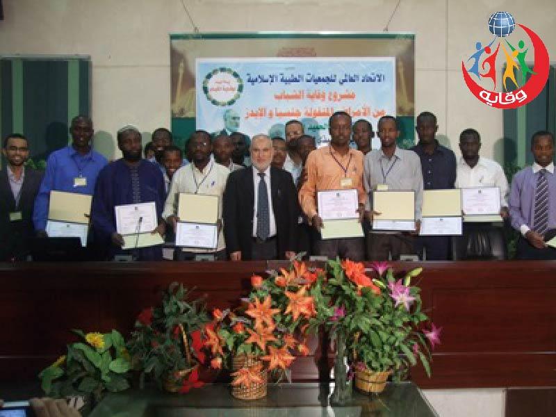 دورة وقاية الشباب في الخرطوم – السودان 2011