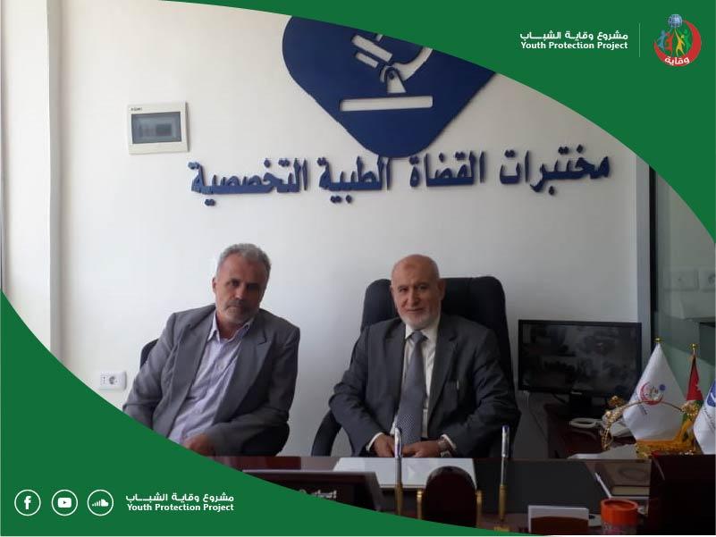 تعاون بين مشروع وقاية الشباب و جمعية العابرون الخيرية لعقد دورات المشروع في الزرقاء – الاردن 2019