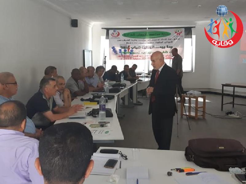 دورة إعداد مدربين ومدربات جزائريين في تونس 2019