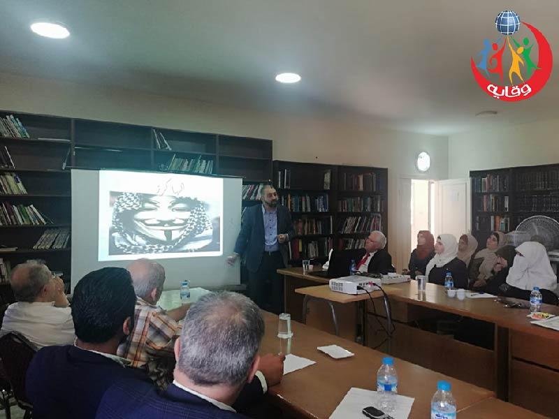 دورة حول وقاية الشباب من الإدمان على المواقع الإباحية يقدمها المدرب د.عصام طراد في عنجرة – الأردن 2019