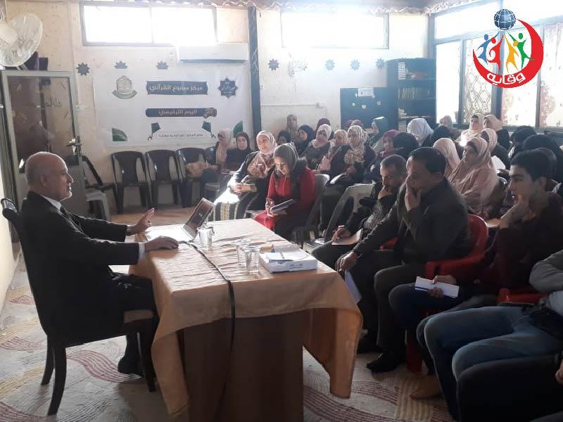 دورة إعداد محاضرين في وقاية الشباب في لواء الكورة – الأردن