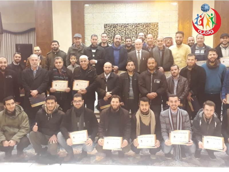 تخريج فوج جديد من المحاضرين – إربـــد / الأردن  2020