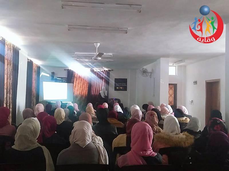 محاضرة حول البلوغ الآمن في مركز النعيمة القرآني – الأردن 2020