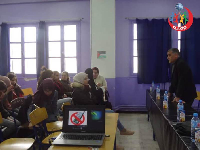 دورة للمدرب أبونضال في ولاية قسنطينة في الجزائر -2020