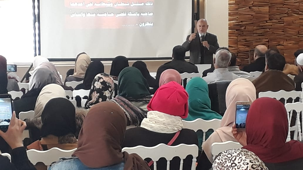 دورة التثقيف الجنسي الآمن في إربـــد – الأردن 2020