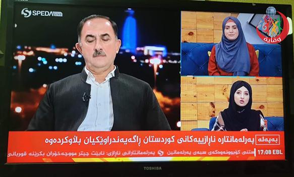 لقاء تلفزيوني مع المدرب نصر الدين عمر من كردستان  2020