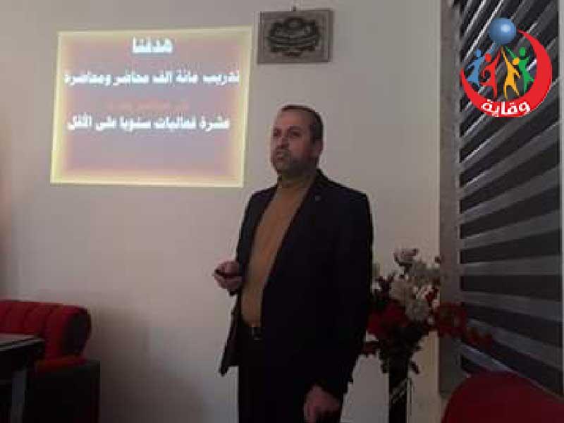 محاضرة للمدرب هاشم خورشيد حول الوقاية من الأمراض المنقولة جنسياً – كردستان 2021