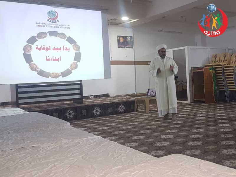 محاضرة للمدرب الشيخ اسماعيل محمد إبراهيم في كردستان 2021