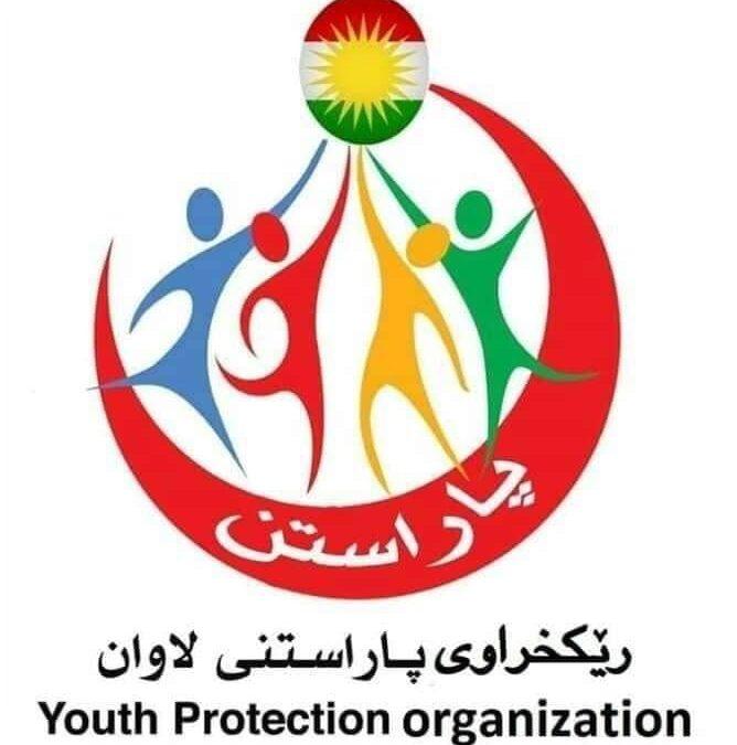 أنشطة للمدربين عبدالله محمد وبلال محمد في كردستان -2021
