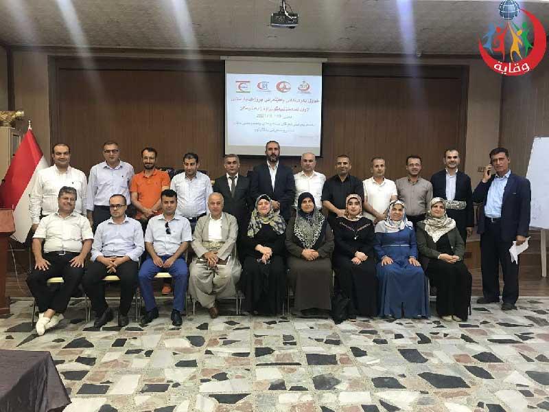 اجتماع للعدد من المدربين من أربيل والسليمانية وحلبجة  في كردستان -2021